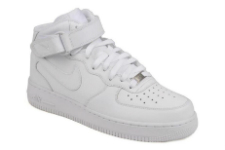 biale nike air force