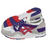 i-buty-asics-gel-lyte-v-as2-a