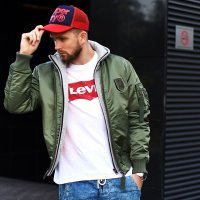 jesienna stylizacja meska streetwear