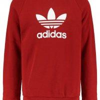 czerwona bluza męska adidas